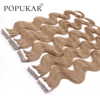 цена на Popukar thick ends peruvain body wave 100 human hair tape extensions 12a virgin unprocessed hair