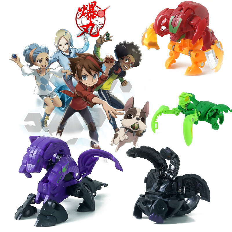 Baku Gan Transformations Gyro BeyBlade Toupie Metal Fusion With Monster Ball Athletics Action Figure Model Kid Toy Gift