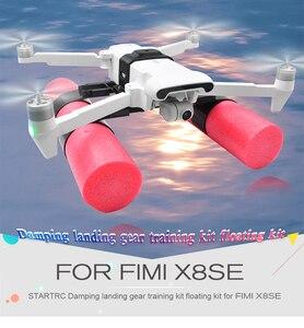 Image 1 - STARTRC FIMI X8 SE pręt pływalności/pływak pływalności wody/zestaw pływakowy/dla FIMI X8 SE akcesoria do dronów