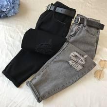 Retro streetwear mulheres em linha reta buraco jeans rasgado solto casual harem calças preto de cintura alta jean femme