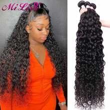 40 Inch Bundles Water Wave 3/4 Bundles Deal Natural Brazilian Weaving MiLisa Raw Virgin Human Hair Extension Virgin Hair Bundles