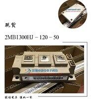 2MBI300HJ-120-50 2MBI200HJ-120-50 2MBI200VB-120-50 300VB-120