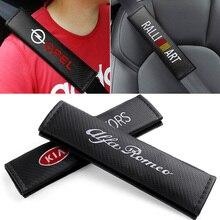 車のシートベルトはクッションプロテクター安全パッドアクセサリー大人のための子供車carmeraバックパックストラップ