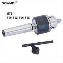 Сверлильный патрон b10 b12 b16 b18 + mtb2 mohs для токарного