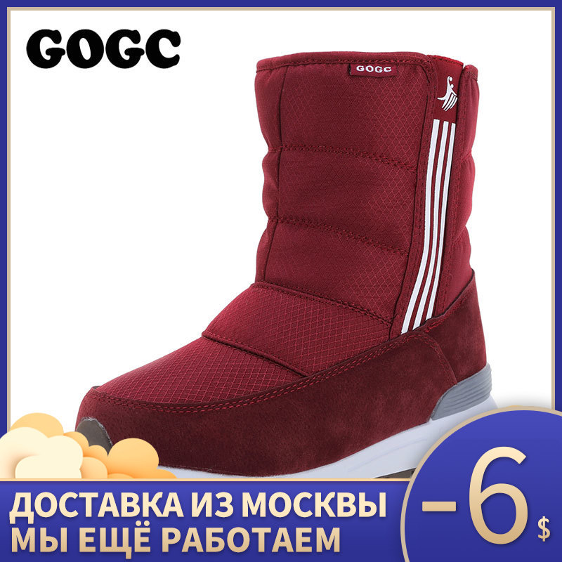 GOGC Snow Boots Winter Boots White Ankle Boot Women With Fur Plush Winter Shoes Women Warm Waterproof Boots For Women G9844