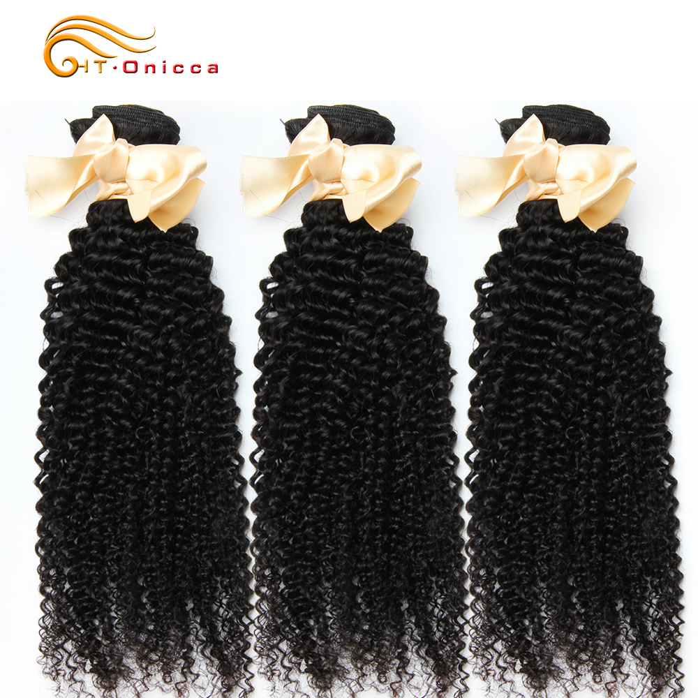 Brazilian Kinky Curly Bundles Human Hair Extensions 1/3/4 Bundle Deals 8-26 Inch Remy Hair Bundles Natural Color Htonicca Hair