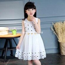 Праздничное платье для девочек г. Платье для девочек, детские платья принцессы с цветочным рисунком летний детский костюм Одежда для девочек-подростков 6, 8, 12 лет