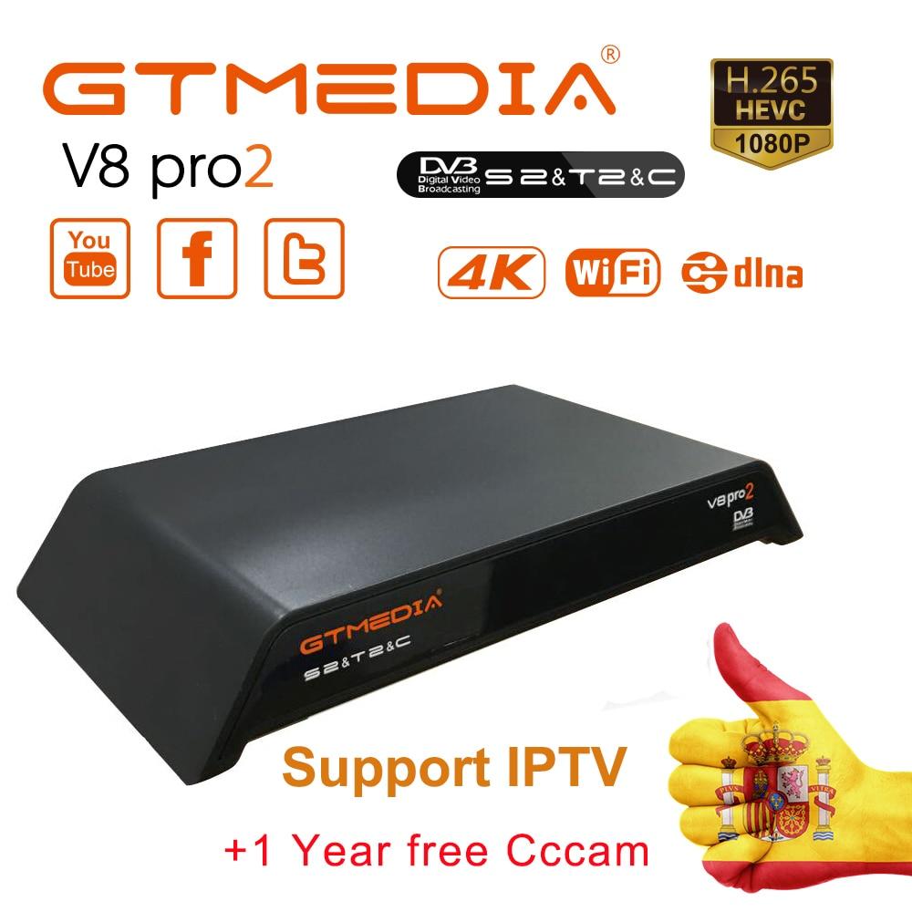 GTMedia V8 Pro2 DVB-T2/S2/Cable/S2X спутниковый ресивер H.265 Встроенный 2,4G WIFI с 1 Летней европейской CCcam бесплатно за рубежом IPTV TV box