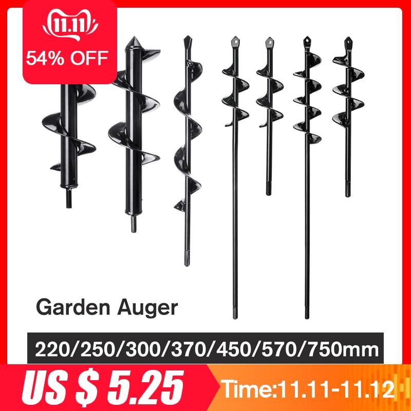 1pcs-earth-auger-hole-digger-tool-garden-planting-machine-drill-bit-fence-borer-post-post-hole-digger-garden-auger-yard-tool