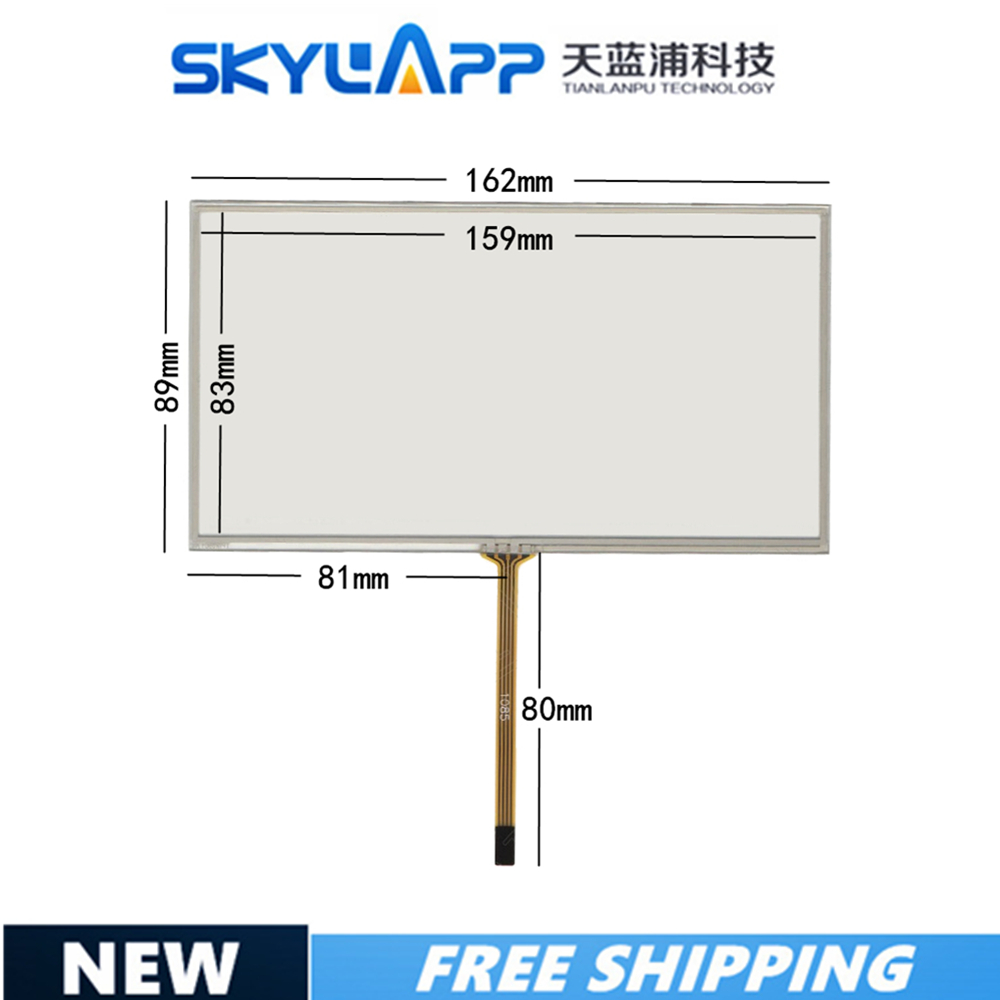 7 inch 4 Wire 163mm*88mm 162mm*89mm Resistive Touch Screen Panel For Car DVD 163*88 This Is Compatible|Mobile Phone Touch Panel| |  - title=