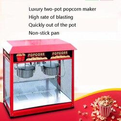 Cai66 automatyczna maszyna do popcornu maszyna do rozprężania powietrza Popcorn mechaniczna i elektryczna gorąca podwójna doniczka