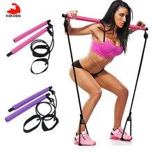 Новинка, набор для фитнеса для занятий спортом, пилатеса Bar, тренировочная палочка для спортзала, пилатеса, набор для упражнений с эспандеро...