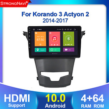 Android 10.0 Octa Core 4GB RAM 64GB Rom Car DVD GPS Multimedia Player Car Stereo for SsangYong Korando 2014 Radio Headunit 4G