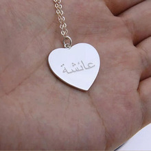 Custom Arabic Name Necklace Heart Shape Engraved Letters Stainless Steel Chokers Personalized Arabic Name Necklace Nameplate BFF 925 sterling silver arabic ring personalized custom nameplate thin ring arabic letters name jewlery women fashion