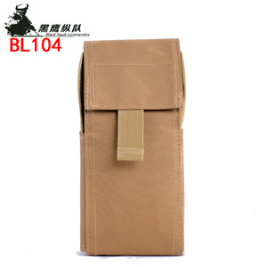 Outdoor Tactical Pouch 12G Bul
