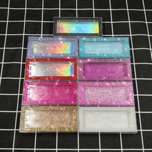30pcs Wholesale False Eyelash Packaging Empty Diamond Case Box Bling Glitter 3d Mink eyelashes Holographic Glitter Paper Boxes