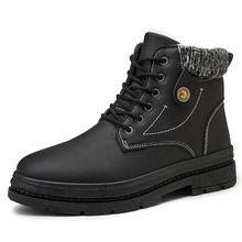 Повседневные зимние мужские ботинки теплые плюшевые boty panske