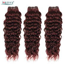 I Envy Brazilian Water Wave Bundle Deals Pre Colored Burgundy Human Hair