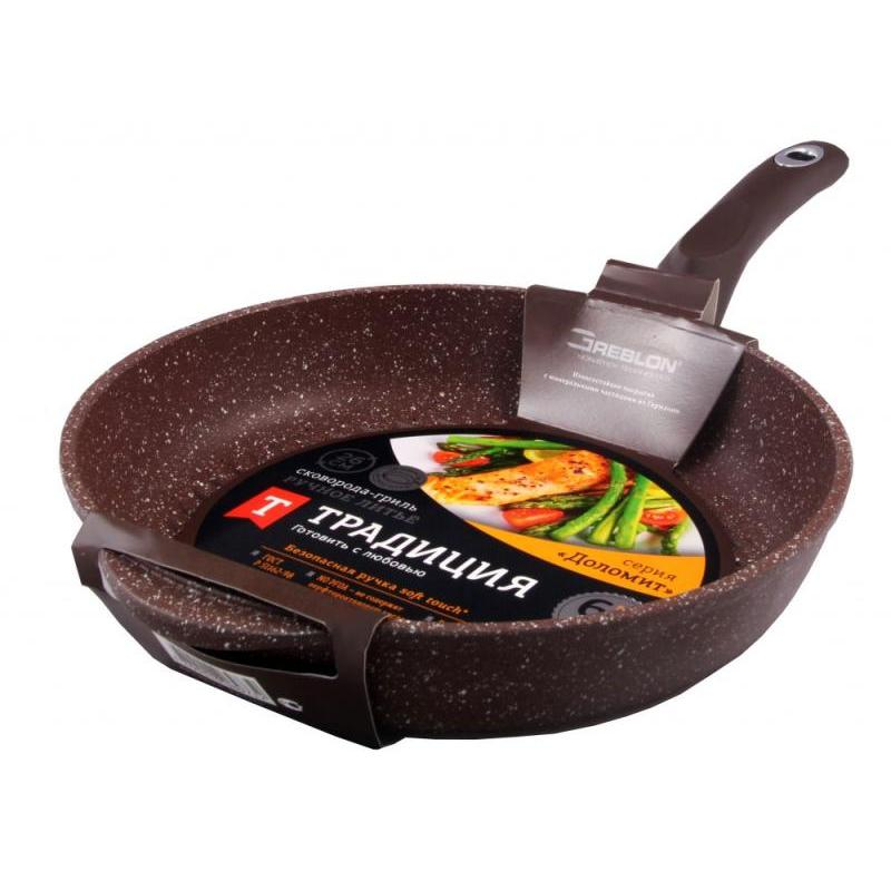 цены Frying Pan grill Tradition, Dolomite, 26 cm