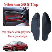 Armrest-Cover Honda for Accord Black Beige/gray Panels Front-Door