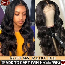 SVT Body Wave Lace Frontal Wig 13x4 Human Hair Wigs 360 Lace Frontal Wig Malaysian Long Wavy Closure Lace Wigs For Black Women