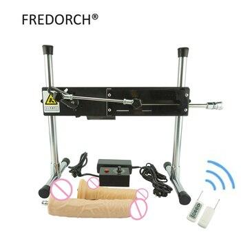 Upgrade Sex Machine with Remote Control Super Silent Ultra Adjustable Vac u Lock 30db 120W love machine with free big dildo