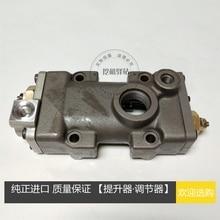 free shipping Excavator HPV0102 Hydraulic Pump Riser Regulator for Hitachi EX200-5/EX220-5/EX230-5/ digger parts protective clear screen protector film for lg nexus 5 e980 transparent 10 pcs