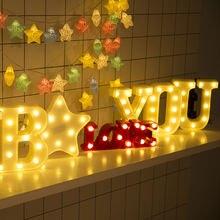 Светящийся Креативный светодиодный светильник с буквами алфавита