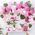Сочетание розовых Соединенных цепочек DIY Тропический гавайский остров тема Globos гирлянда листья монстеры день рождения новогодний декор