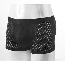 Мужские трусы-боксеры 5 шт./лот, сетчатые дышащие, удобные, антибактериальные и сексуальные