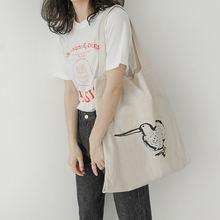 Женская сумка жилет на плечо вместительная простая дамская для