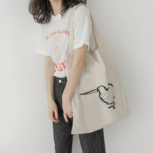 Women Shoulder Vest Bags Large Capacity Simple Ladies Shopping Bag Letter Print Girls Student Handbags Female Casual Tote fashion handbags women bags designer ladies canvas cotton letter shopping bag simple student shoulder bags large casual tote