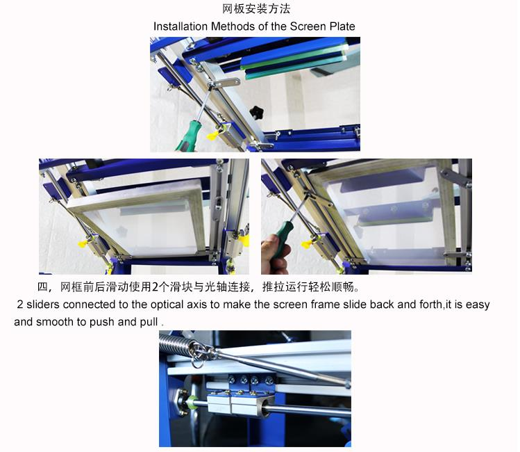 Image 2 - Manual Cylinder Screen Printing Machine for bottle/cup/pen surface curve pressTool Parts   -