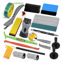 FOSHIO – Kit demballage daccessoires de voiture, outils, autocollant en Fiber de carbone, Film de teinte de fenêtre, raclette, ruban sans couteau