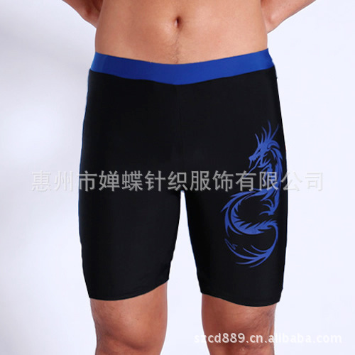 Genuine Product Swimming Trunks Fei Yue Flygd Men Boxer Lengthen Swimming Trunks Printed Short Swimming Trunks Men's Bathing Sui