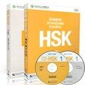 2 шт./лот обучение китайских студентов учебник: Стандартный курс HSK 1