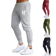 Hot Mens Casual Slim Fit Tracksuit Sports Solid Male Gym Cotton Skinny Joggers Sweat Casual