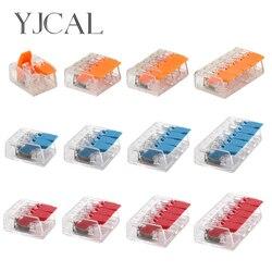 25/50/100 sztuk YJCAL Mini elektryczne złącza kablowe klatka wiosna uniwersalny szybki Terminal gospodarstwa domowego Push in zacisk blok w Złącza od Lampy i oświetlenie na