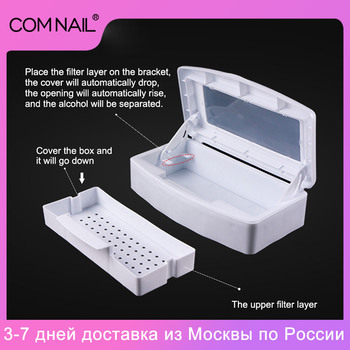 Pro Nail Sterilizer Tray Disinfection Box Steel Metal Nipper Equipment Cleaner Tools For Manicure Tools Alcohol Disinfection Box omysky sterilizer for manicure instruments disinfection esterilizador manicure uv led nail tools nail tweezers disinfector box