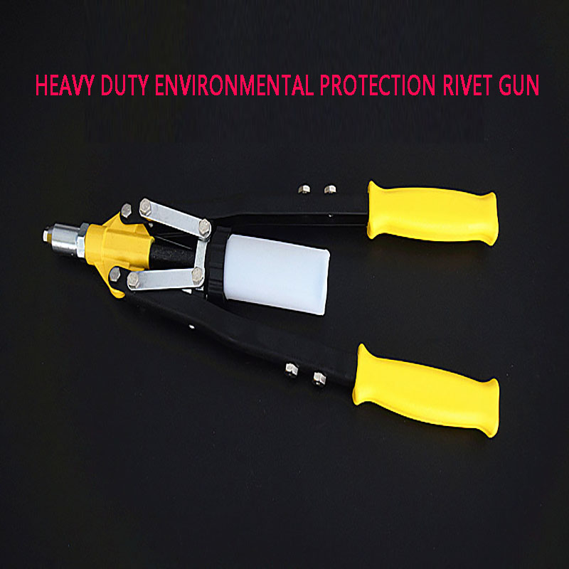 Double Rivet Rivet Environmental Protection Rivet Gun Heavy Rivet Gun Work Pressure 100(Mpa) Hardware Tool