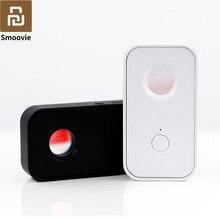 Youpin Smoovie Multifunctional Infrared Detector Anti theft Anti sneak Shot Sound and Light Alarm Vibration Sensing Alarm Device