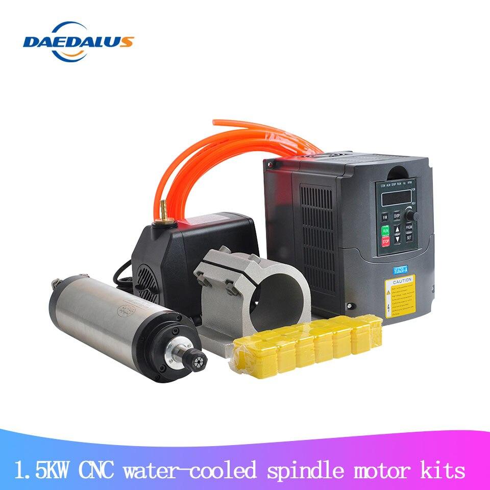 1.5kw/2.2 kwcnc water-cooled eixo motor kit 65mm dispositivo elétrico 110v220vvfd inversor 75 w bomba de água 13pcser11 chuck máquina de gravura