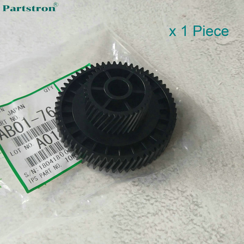 1Piece Motor Gear AB01-7640 For Use In  Ricoh 2060 2075 6000 7000 8000 6001 7001 8001 5500 6500 7500