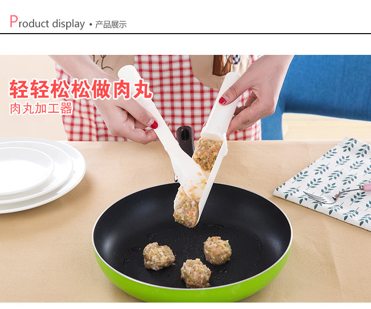 Plastic Dual-head Meat Ball Maker With spatula Beef Fish Meat Stuffing Ball Model 2 sizes meatballs anti-slip Meat&Poultry Tools