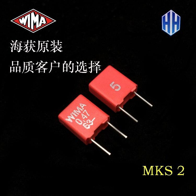 1pcs MKS2 5MM Germany WIMA Hi-fi Film Capacitor Nonpolar Audio 5mm 0.15uf 330nf 0.47uf 470nf 680nf 63v 100v
