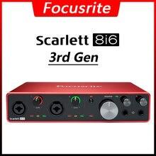 Focusrite scarlett 8i6 3rd gen Звуковой интерфейс 8 in/6 out