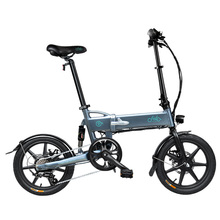 Original FIIDO D2s Variable speed version Folding Electric Bicycle E-Bike 7.8Ah