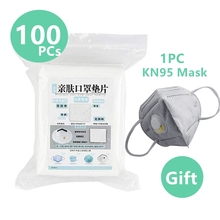 100-500pcs Disposable Face Masks Replacement Mask Filter Filtering Pad Gasket Mat Send 1pc KN95 Mask Safety As FFP2 N95 KF94