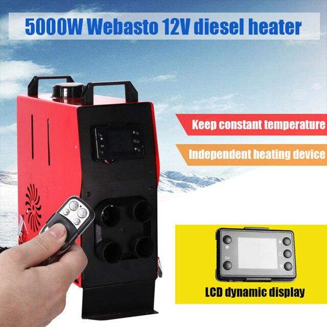 LCD عن بعد + خزان النفط webasto مسخن الهواء الديزل لقارب سيارة فان RV كامبر كما Eberspacher Webasto وقوف السيارات مدفأة الديزل مروحة