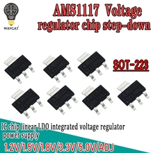 AMS1117 series AMS1117-3.3V AMS1117-ADJ AMS1117-1.8V AMS1117-1.2V AMS1117-5.0V AMS1117-3.3 AMS1117-5.0 Stable voltage power chip